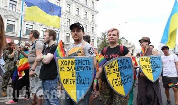 Марш извращенцев начался в центре Киева