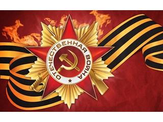 День Победы – торжество или трагедия? россия