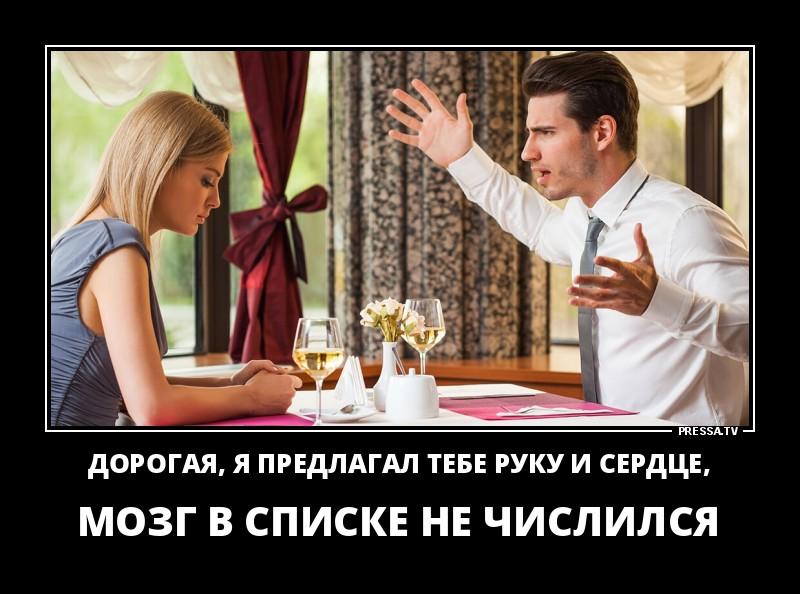 Подборка зачетных и веселых демотиваторов для хорошего настроения демотиваторы свежие,приколы,смешные демотиваторы,юмор