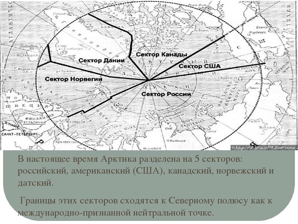 Кто занёс ледяной топор над Европой, или Арктика как инструмент геополитического доминирования