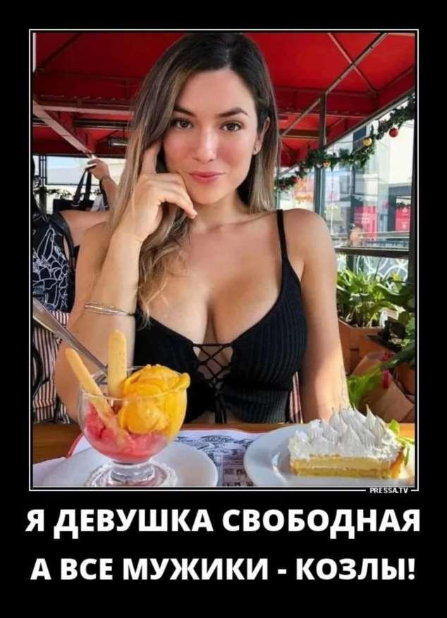все в россию демотиватор них были