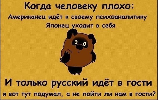 — Ты знаешь, Васька-то на pаботу устpоился!... Весёлые,прикольные и забавные фотки и картинки,А так же анекдоты и приятное общение