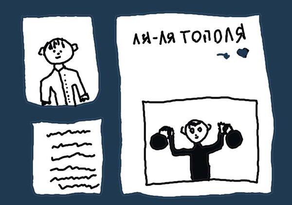 Шутка юмора. Рекомендации по ведению социальных сетей учителями общество,россияне,соцсети,учителя,юмор