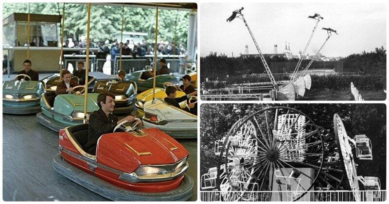 Назад в детство: один день в парке на любимых советских аттракционах СССР, парковые аттракционы, советские аттракционы, фото