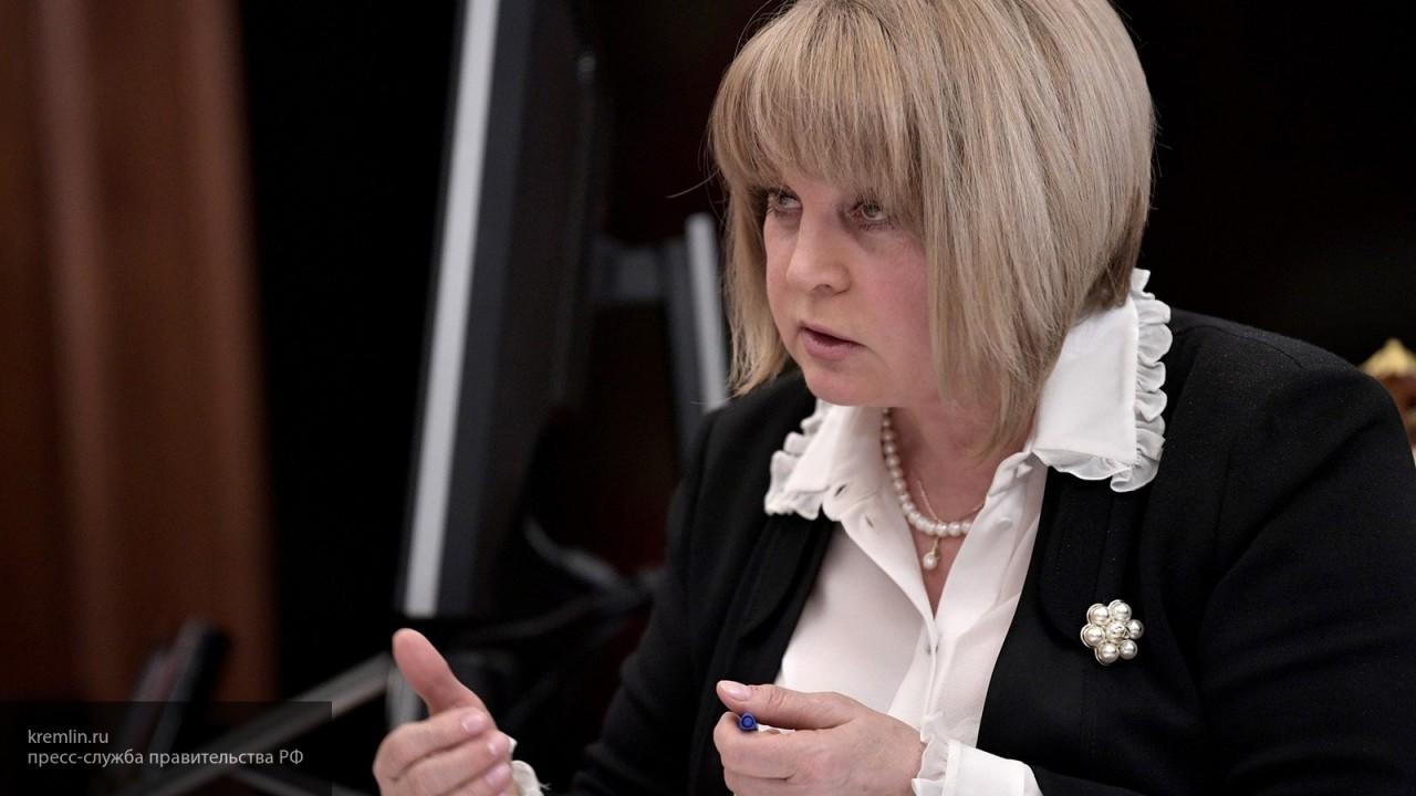 Памфилова рассказала о заторе в работе ТИК во Владивостоке из-за действий КПРФ