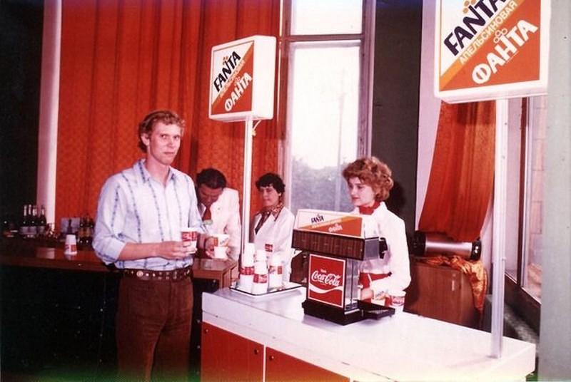 1979 Первая Кола в СССР