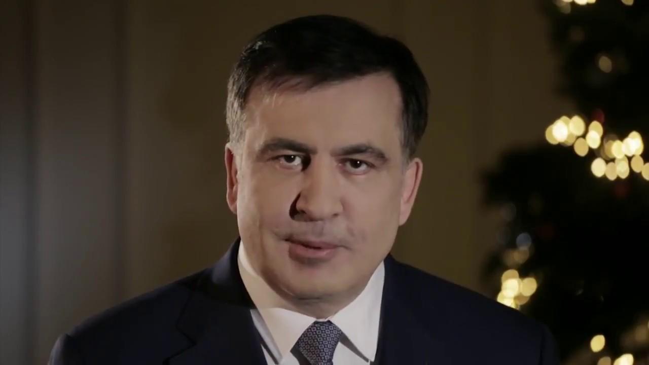 Саакашвили заявил о возвращение на Украину