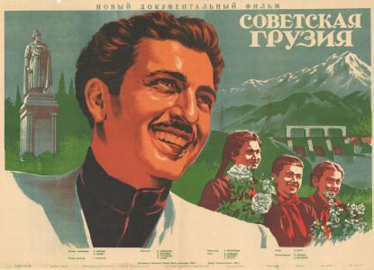 Жили лучше всех в СССР…