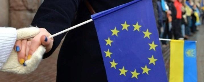 До вступления в Евросоюз Украине осталось всего несколько световых лет