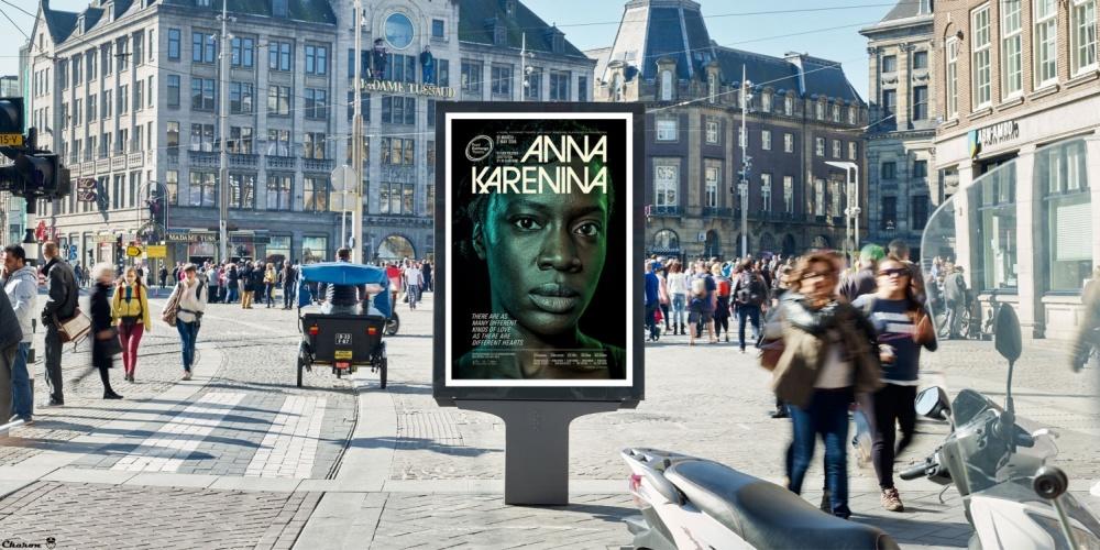 Нигерийский программист, легальные миллиарды и приговор рублю