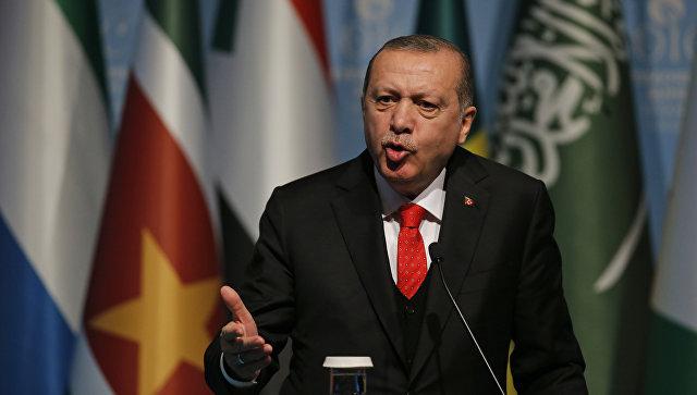 Эрдоган положил?