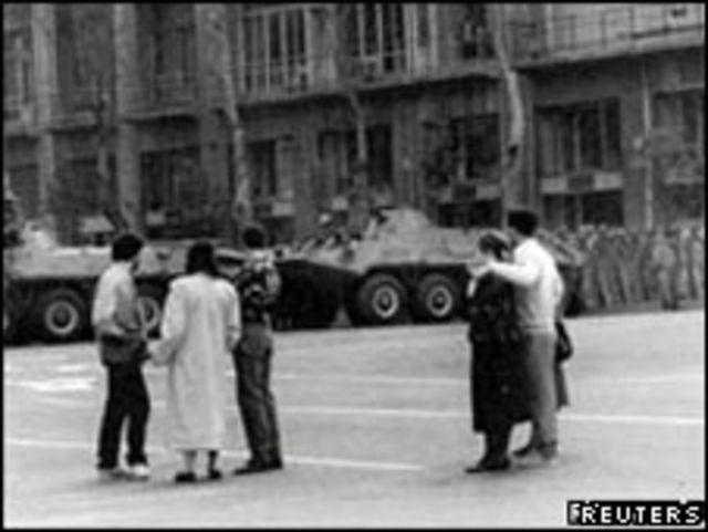Тбилиси-89: