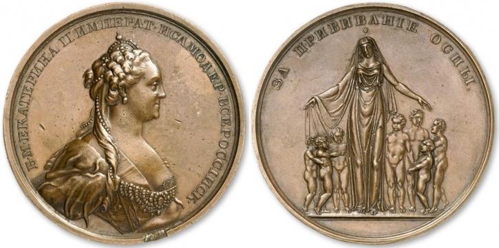 Медаль «За прививание оспы». 1768 г