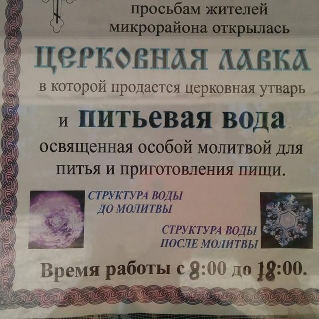 Рада в січні врегулює питання назви церков і механізм переходу парафій, - Гончаренко - Цензор.НЕТ 7407