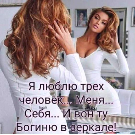 — Девушка, вы так прекрасны в этом вечернем туалете!... Весёлые,прикольные и забавные фотки и картинки,А так же анекдоты и приятное общение