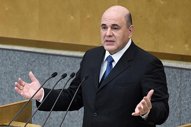 Михаил Мишустин сформировал новое правительство России