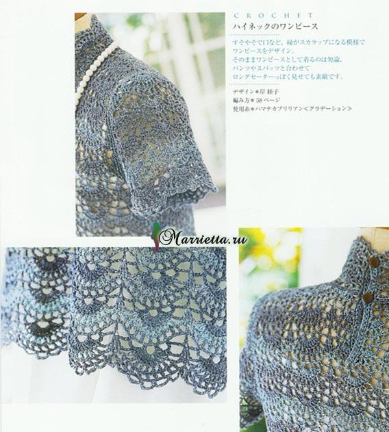 Нарядное летнее платье крючком (3) (568x631, 306Kb)