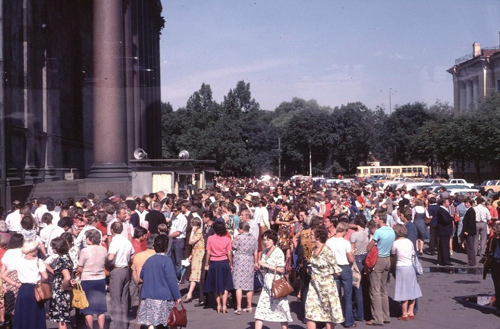 1979 Leningrad14