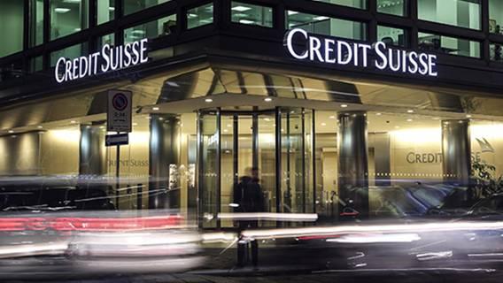 Сенат США проведет проверку в отношении Credit Suisse по делу о нарушении налогового законодательства