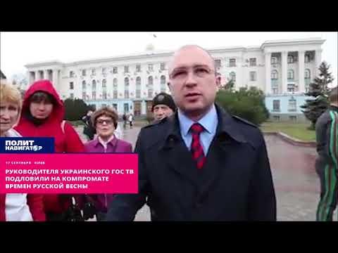 Крымский министр-перебежчик объявлен на Украине предателем
