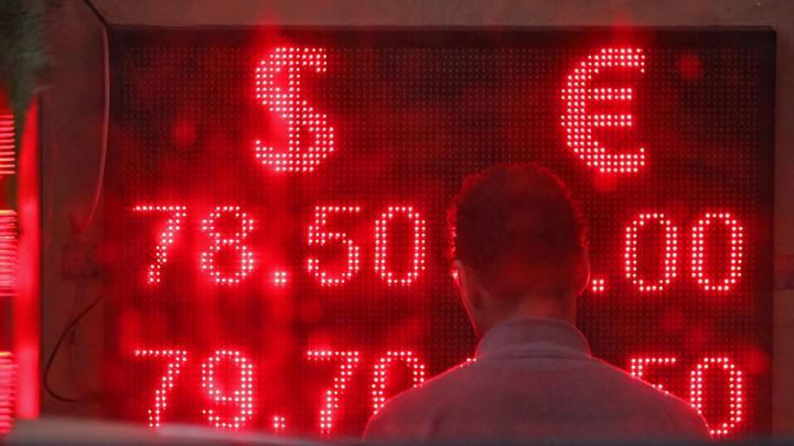 """Рублю предсказали """"ещё больше боли"""" россия"""