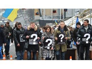 Революция мелкого достоинства. Признание — царица доказательств? украина