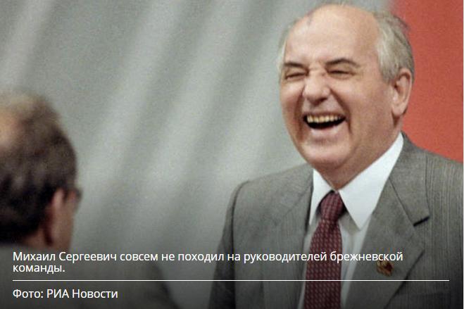 ЦРУ рассекретило документы о…