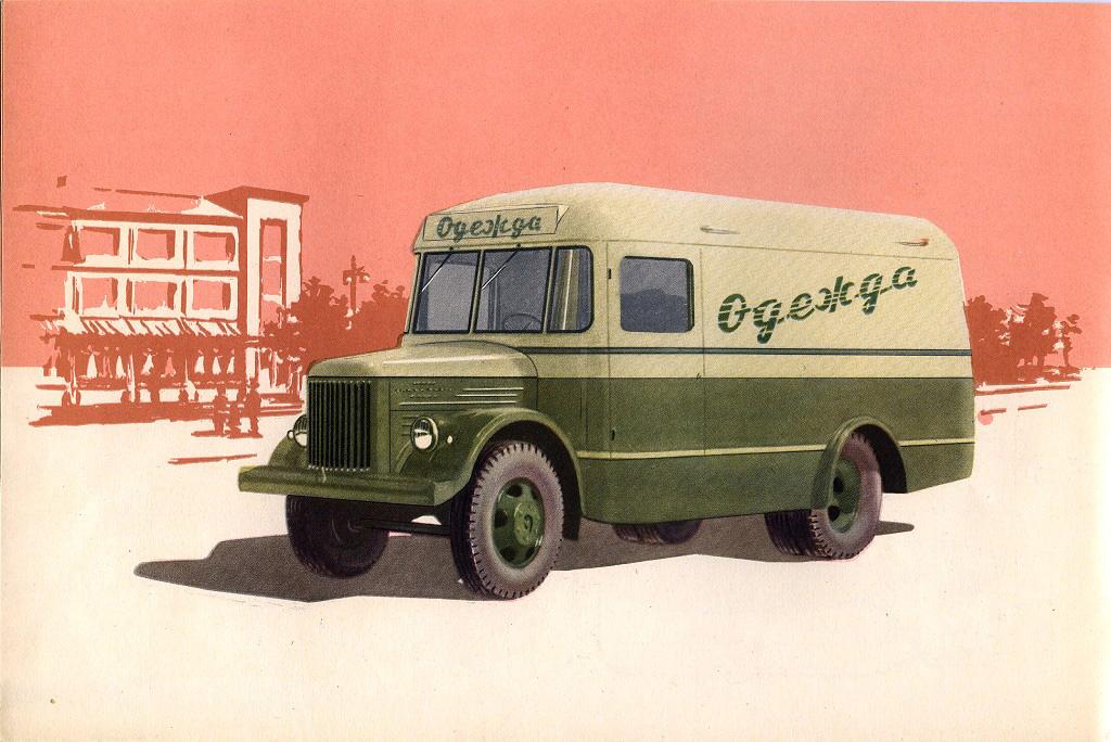 Днем, автомобили советские открытки