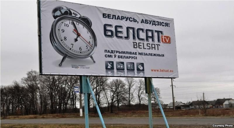 14 апреля 2019 — Новости Дня — Последние новости России и мира сегодня 14 апреля по состоянию на 04-00 мск