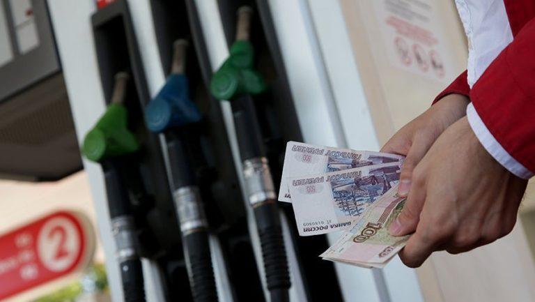Названа стоимость бензина к сентябрю
