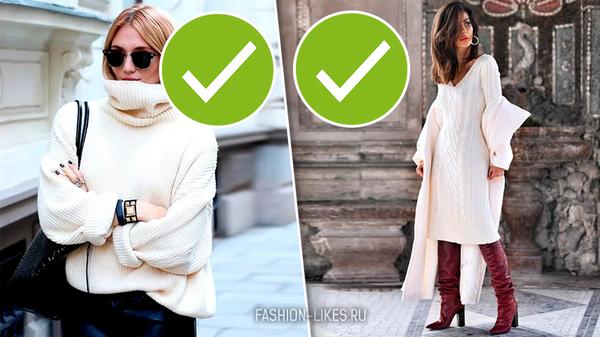 5 вещей, которые необходимы каждый моднице зимой 2019