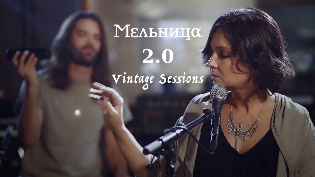 Мельница - 2.0  - FULL FILM