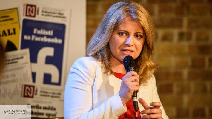 Чем обернется победа первой в истории Словакии женщины-президента для России и Украины