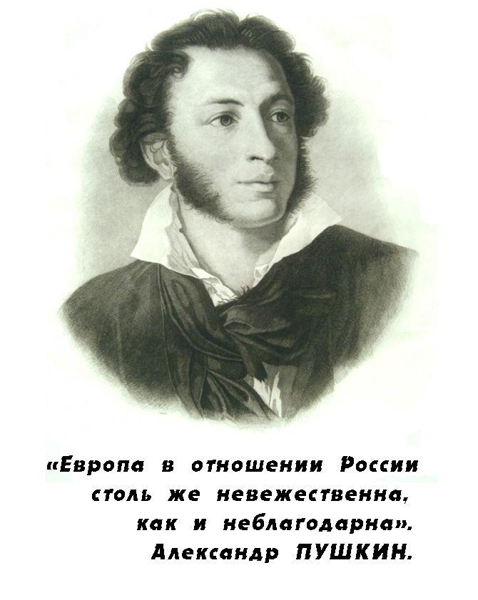 Александр ЗИБОРОВ: «ИНТЕРВЬЮ С ПУШКИНЫМ»