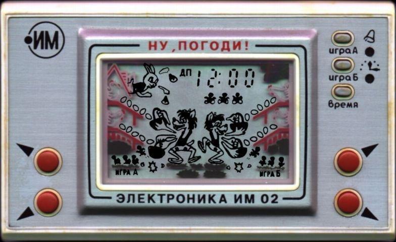 Мультик СССР, городские легенды, детство, история