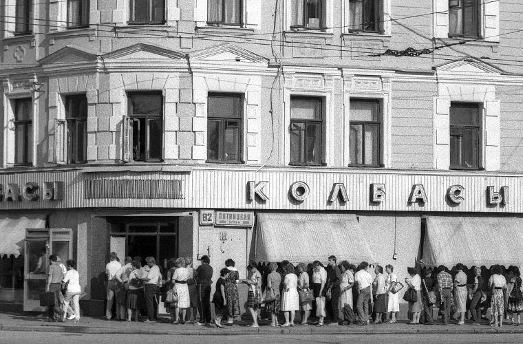 Современные традиции родом из СССР