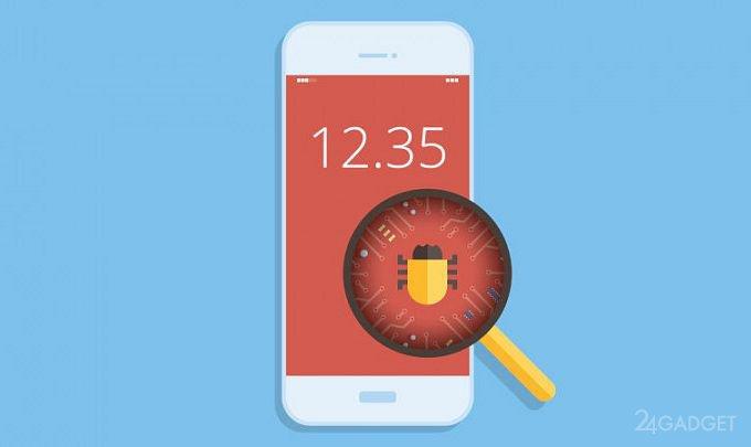 Большинство из 250 антивирусов для Android не эффективны android,гаджеты,интересное,мир,технологии