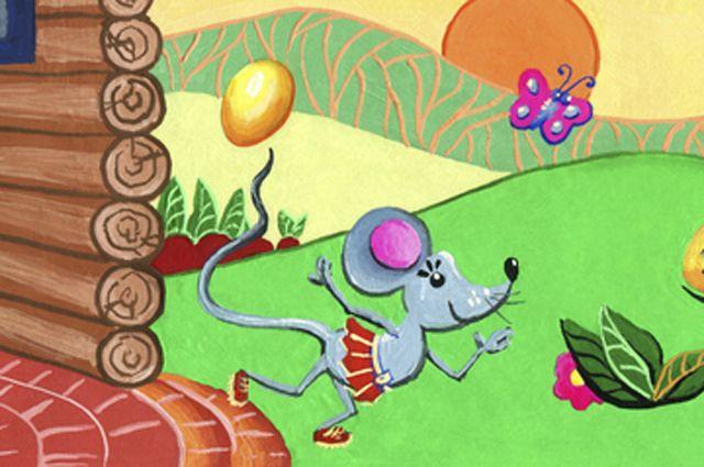 Мышка из преисподней. Филолог и психолог о тайном смысле русских сказок