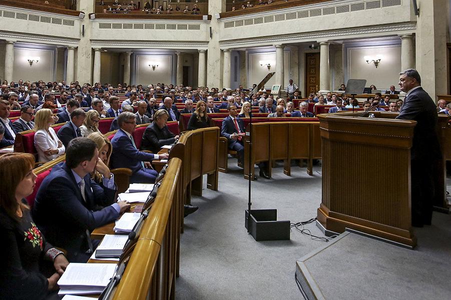 Что нужно знать про закон о реинтеграции Донбасса, принятый Верховной Радой