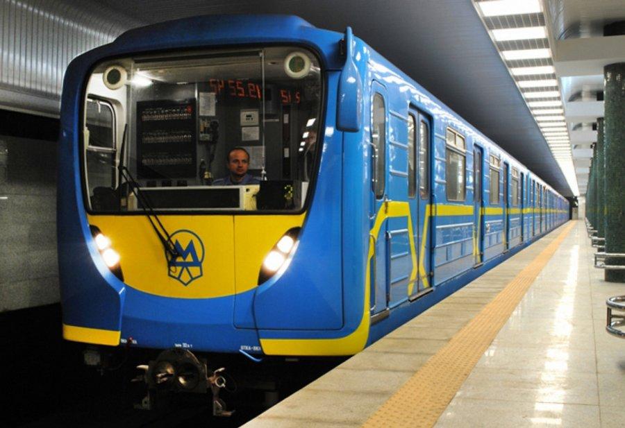 Киевский метрополитен: и с этим позором мы хотим в Европу…