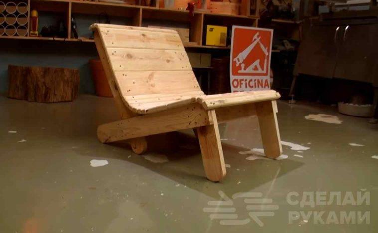 Как сделать добротное кресло из дерева своими руками