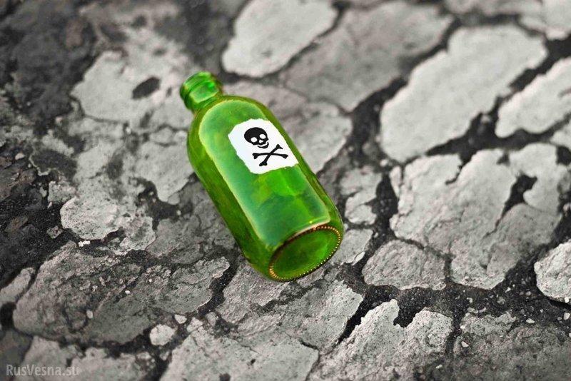 Самым ядовитым на Земле веществом считается открытый в 1872 году ТХДД (Тетрахлородибензодиоксин), который в 150 000 раз ядовитее цианида. бесполезные, жизнь, интересно, прсото обо всем, факты