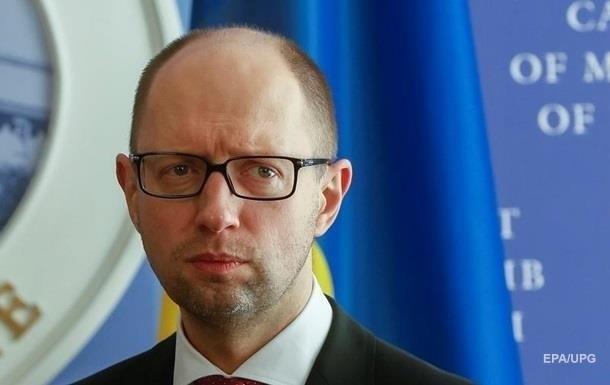 """""""Меня ждут большие дела"""": Арсений Яценюк подал в отставку"""