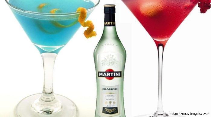 Спиртные напитки. Мартини