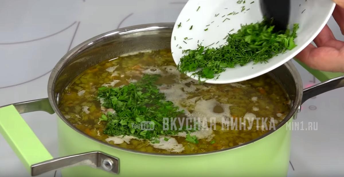 Зелень в супе
