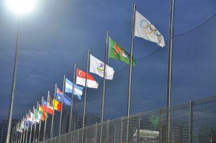 МОК включил новые дисциплины в программу зимней Олимпиады