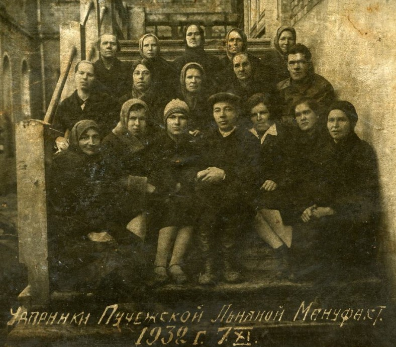 """1937 год. 30 августа. """"Знамя колхозника"""". Новое руководство фабрики идет по старым стопам"""