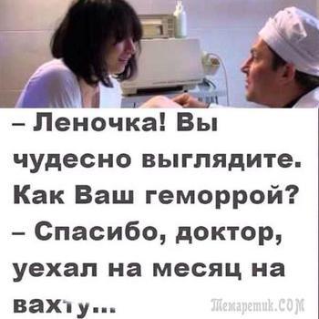 Телевизор: - «Газпром» на следующий сезон резко увеличит финансирование хоккейного клуба Авангард... Весёлые,прикольные и забавные фотки и картинки,А так же анекдоты и приятное общение