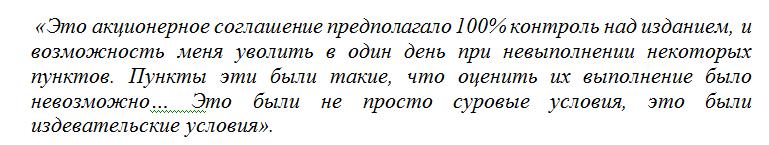 Ходорковский - тиран, которы…