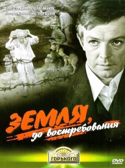 Одним из прототипов Штирлица мог быть Лев Ефимович Маневич история,разведка